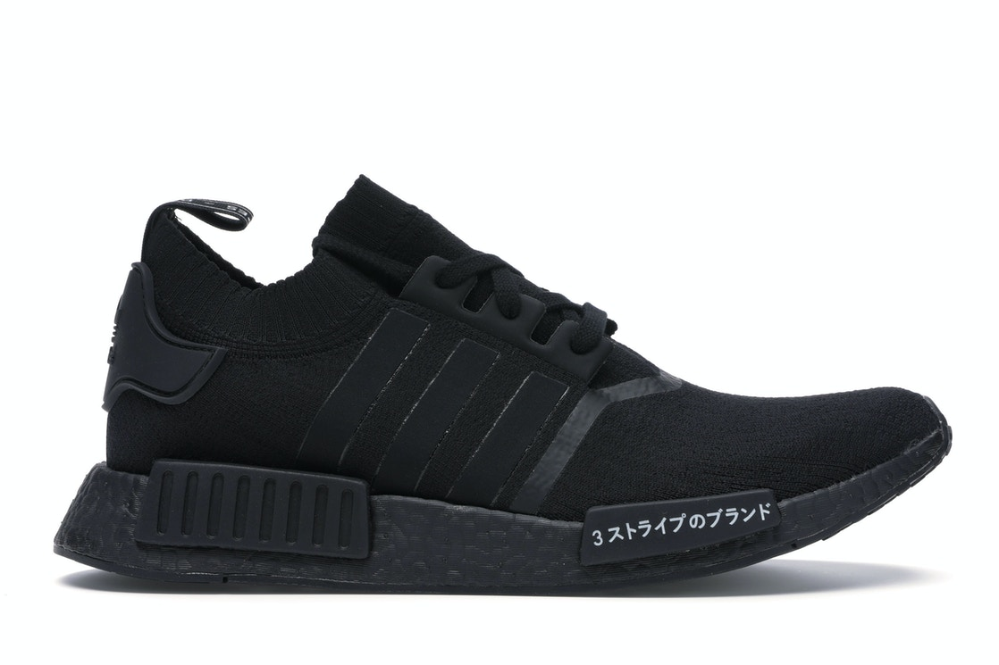 Adidas Nmd R1 Japan Triple Black Bz0220