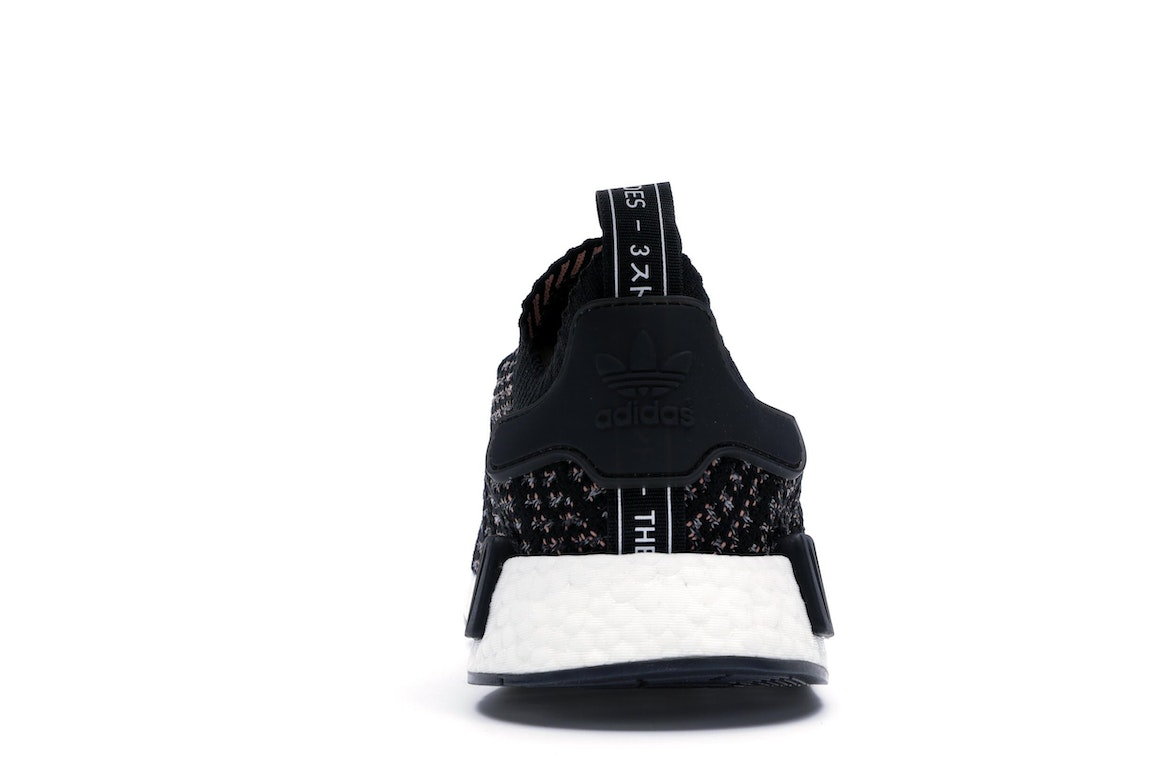 adidas NMD R1 STLT Stealth Pack Core