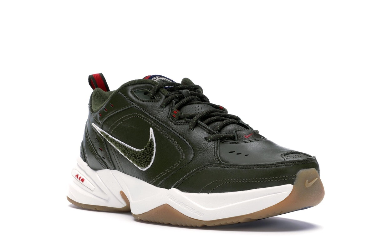 air monarch weekend campout