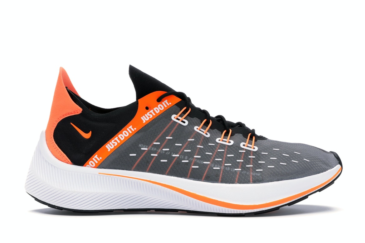 Nike EXP-X14 Just Do It Pack Black