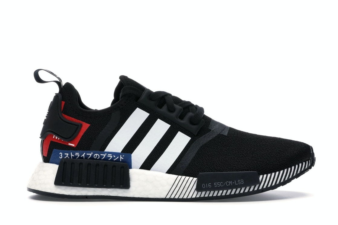 Adidas Nmd R1 Japan Pack Black White 2019 Ef2357