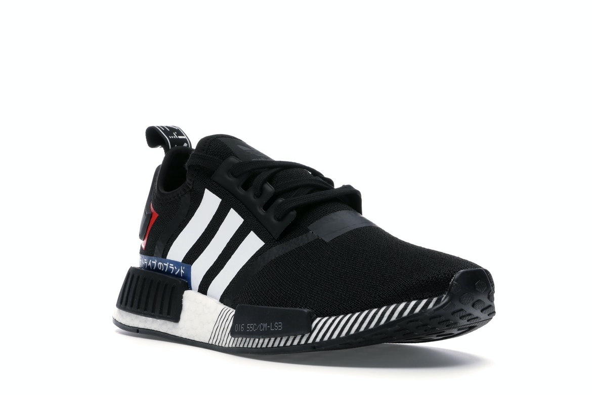 Nmd R1 Japan Black And White Off 67 Www Butc Co Za