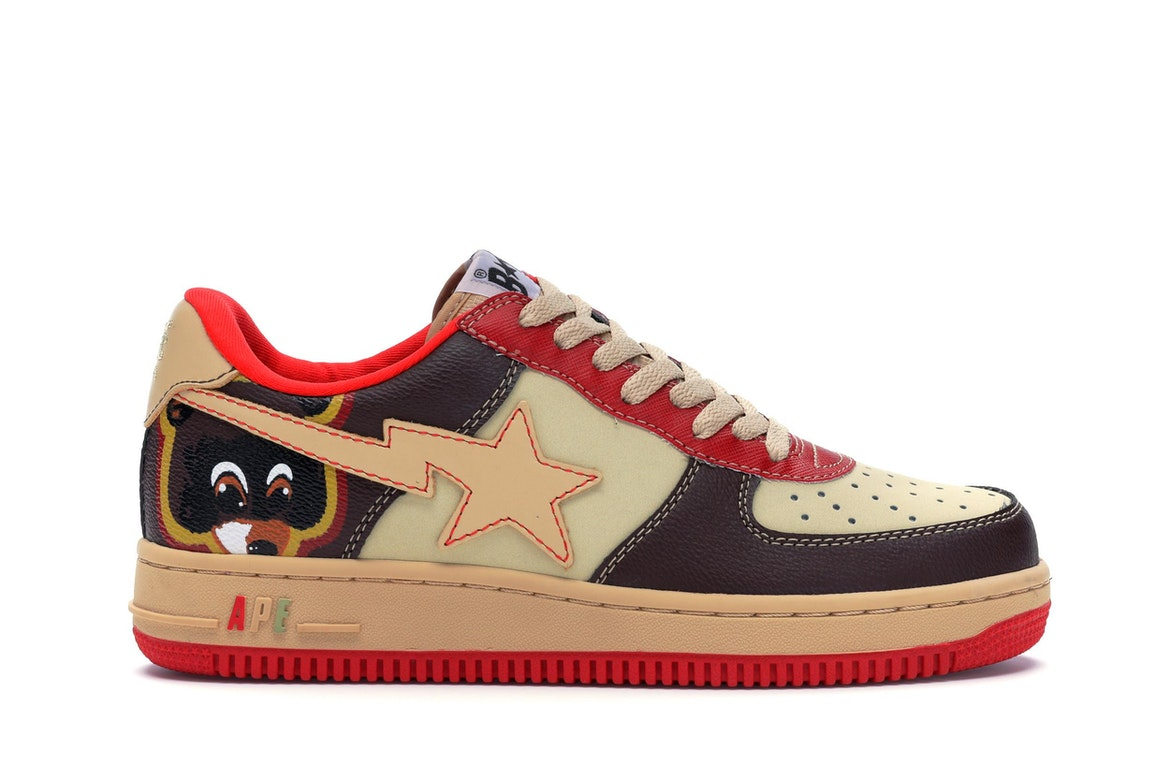 Air Force 1 Collage Dropout Custom