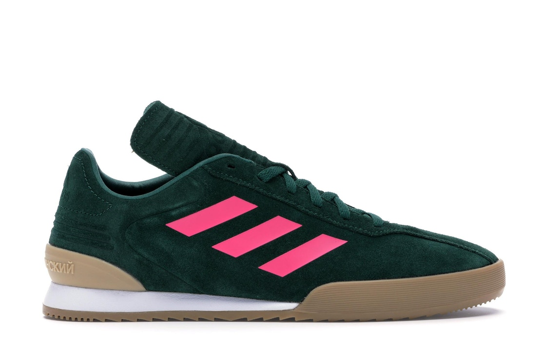 on sale 97aa2 a8ce2 Sell. or Ask. Size --. View All Bids. adidas Copa Super Gosha Rubchinskiy  Green