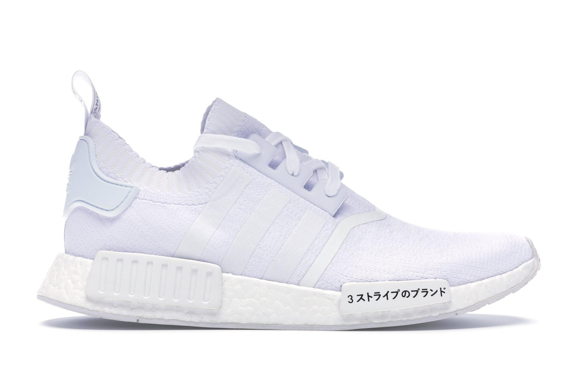 e4afcb814 adidas NMD R1 Japan Triple White - BZ0221