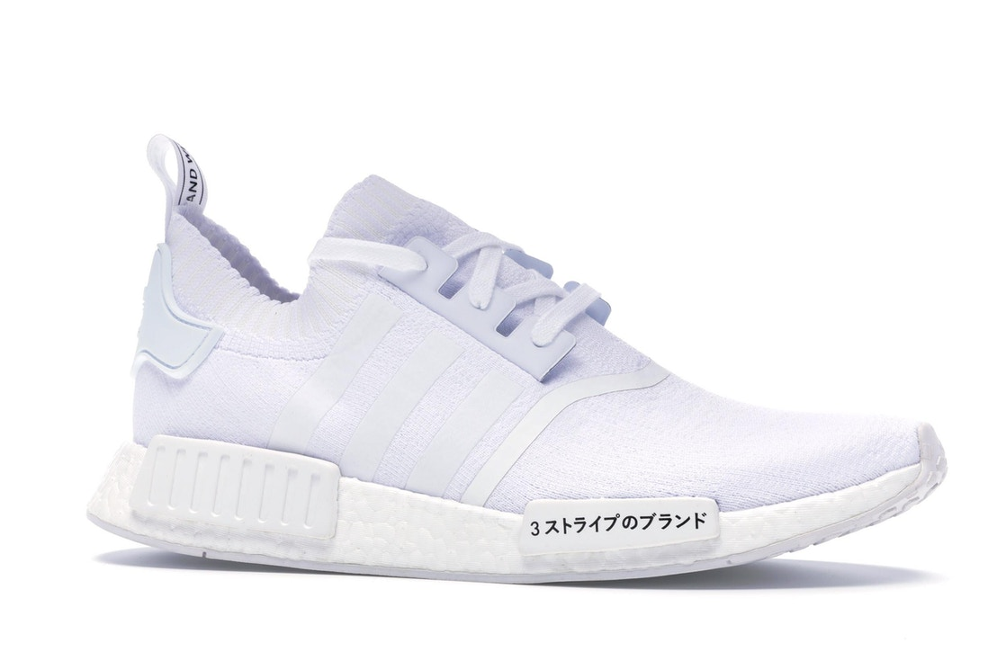 952ead60e adidas NMD R1 Japan Triple White - BZ0221