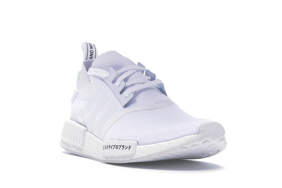 042e7141f1d4d adidas NMD R1 Japan Triple White - BZ0221
