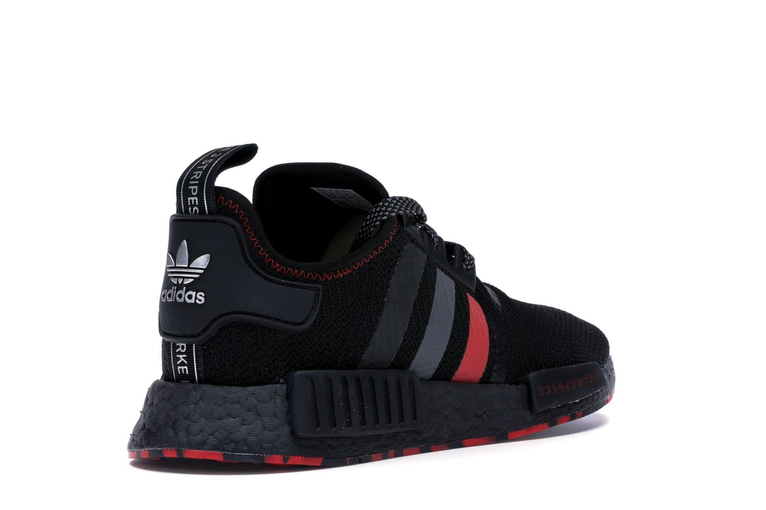 3fa8c28d81482 adidas NMD R1 Red Marble - G26514