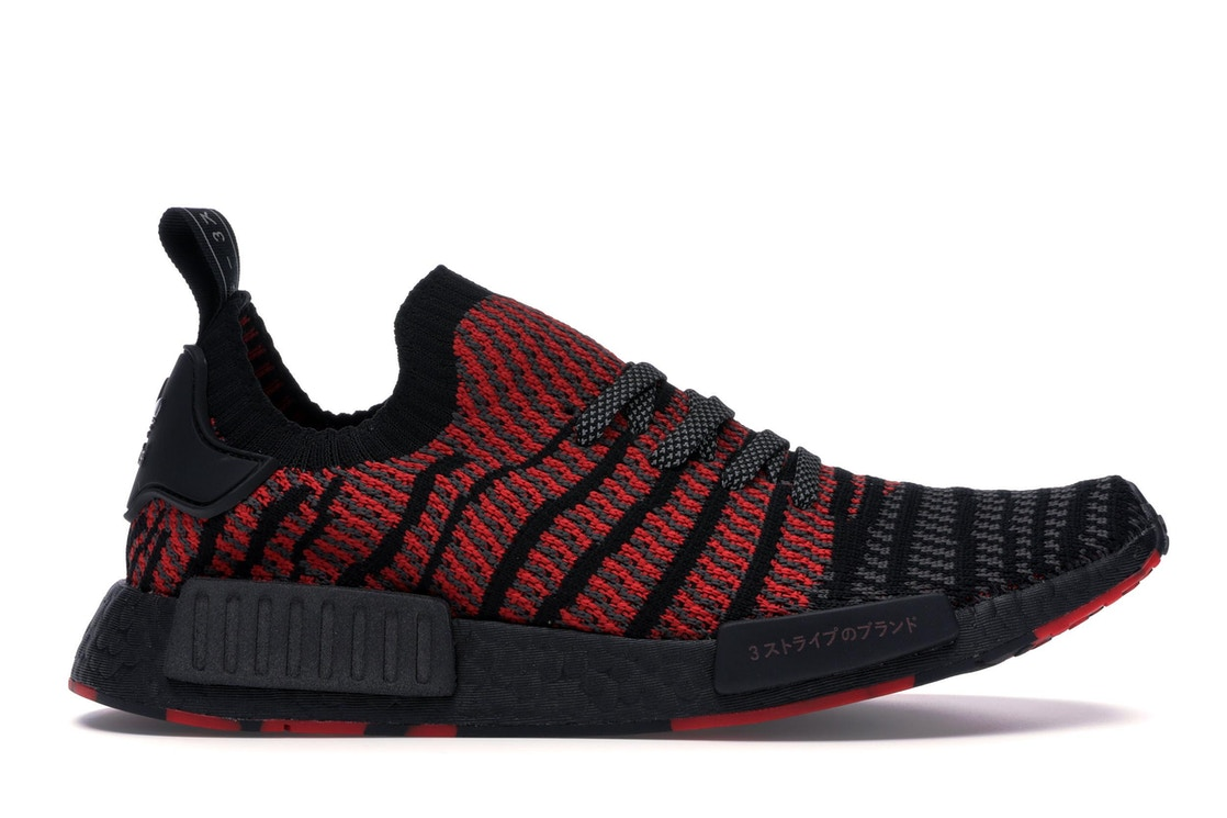 a1d8ebec2ab5 Sell. or Ask. Size  11.5. View All Bids. adidas NMD R1 STLT Collegiate Red