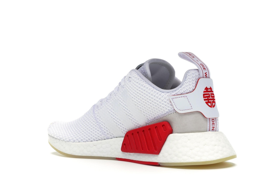 adidas NMD R2 Chinese New Year (2018) - DB2570 f2c3728ad