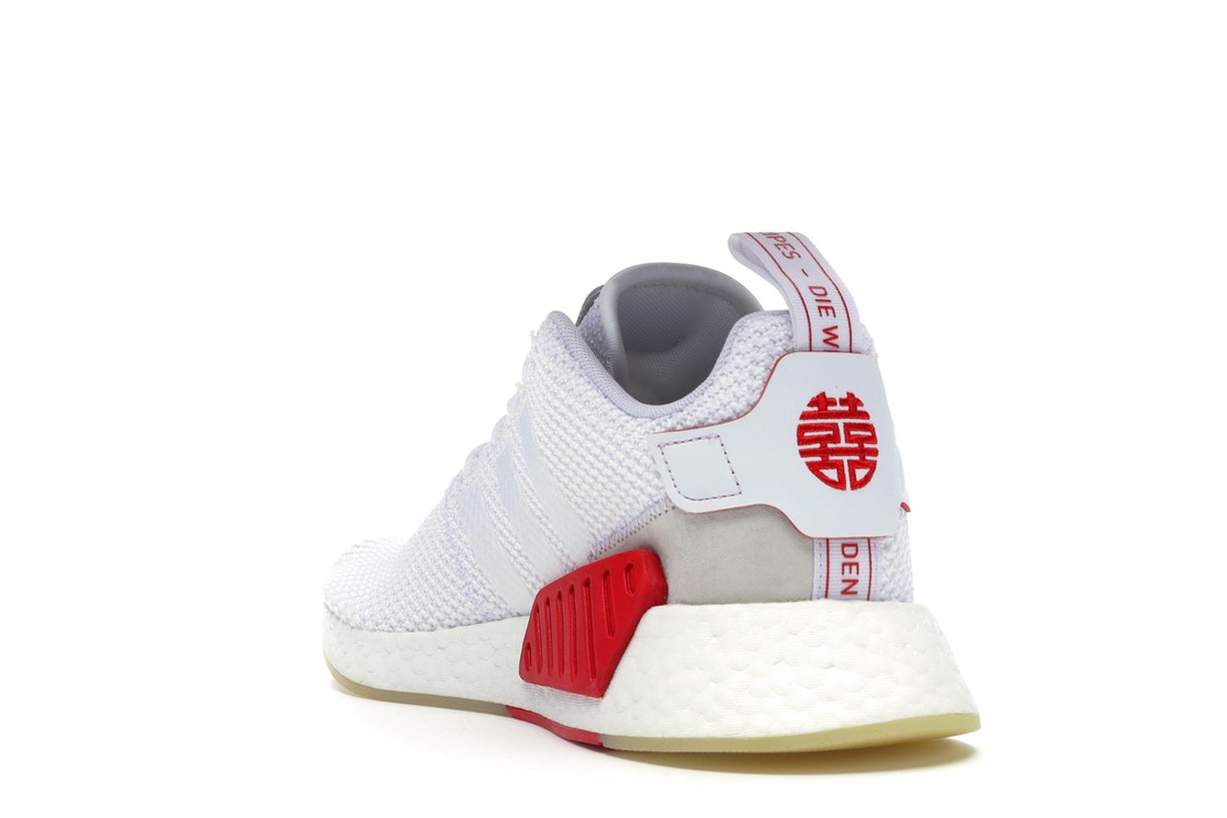 96e709a8f adidas NMD R2 Chinese New Year (2018) - DB2570