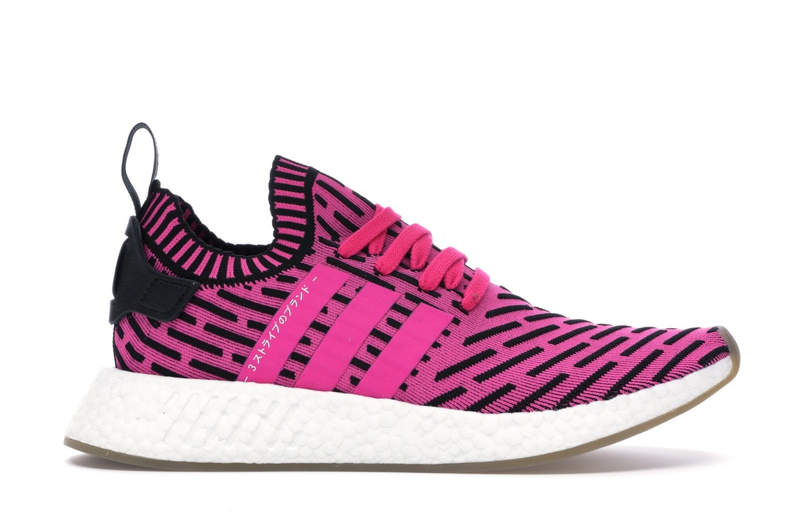 new styles 8172b 6d387 adidas NMD R2 Japan Shock Pink