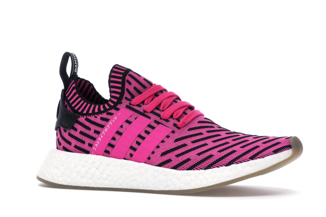 new styles 51dff 71178 adidas NMD R2 Japan Shock Pink