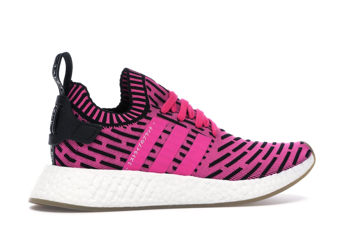 c3abbab55 adidas NMD R2 Japan Shock Pink - BY9697