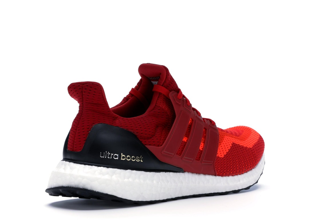 adidas ultra boost uncaged ptto