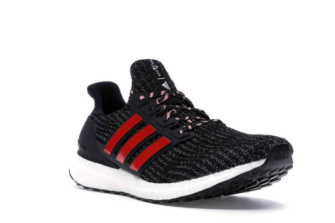 """Adidas Ultra Boost 4.0 """"Chinese New Year"""""""
