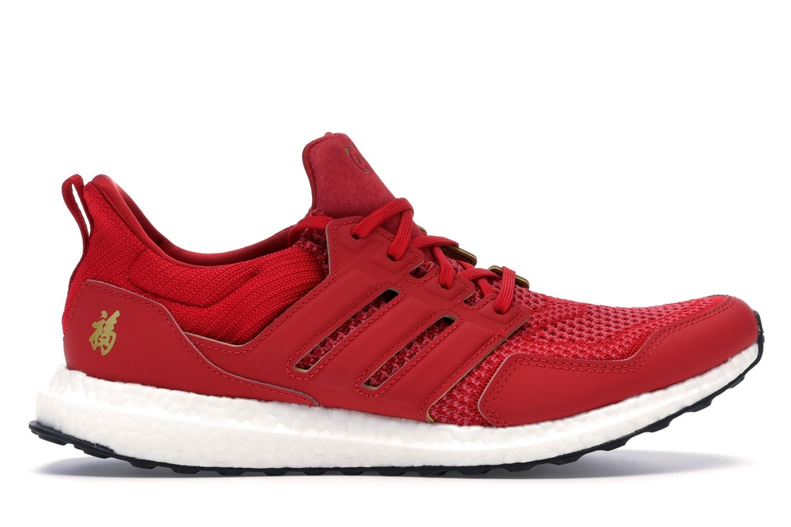 online store dbe62 e58e5 adidas Ultra Boost Eddie Huang Chinese New Year (2019) - F36