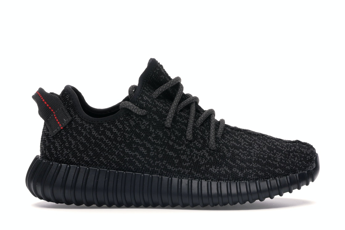 adidas Yeezy Boost 350 Pirate Black (2015) samenwerkingen