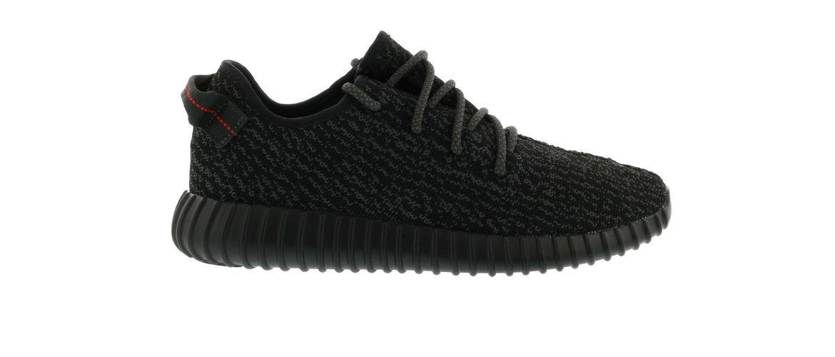 adidas yeezy pirate black sale