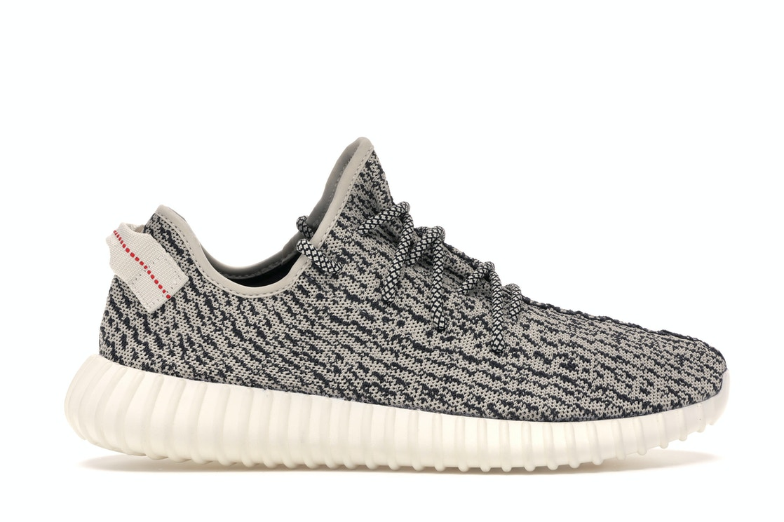 huge discount bda47 7dad5 adidas Yeezy Boost 350 Turtledove