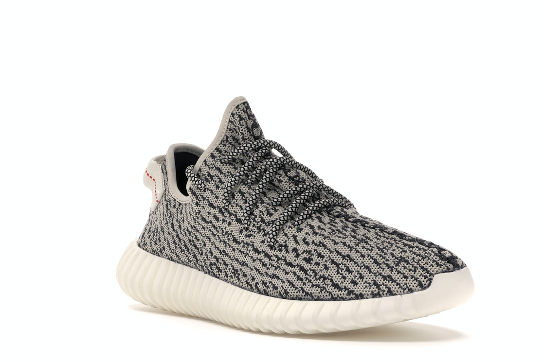 133345c371 adidas Yeezy Boost 350 Turtledove - AQ4832