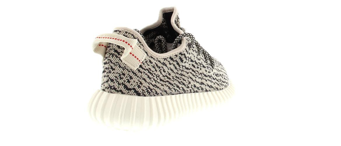 adidas Yeezy Boost 350 Turtledove