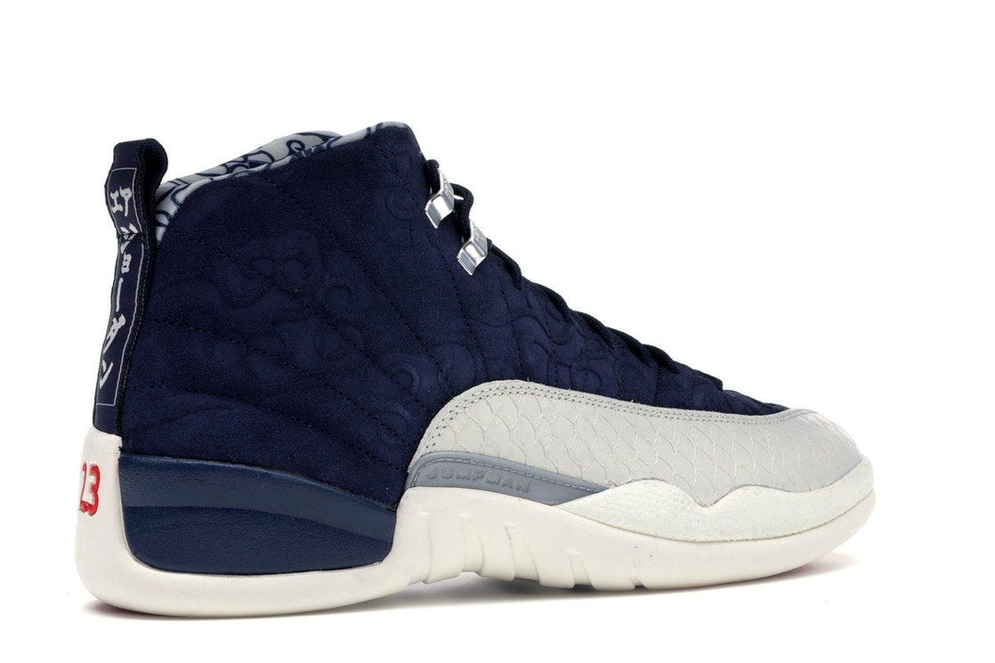 reputable site 01469 562c3 Jordan 12 Retro International Flight