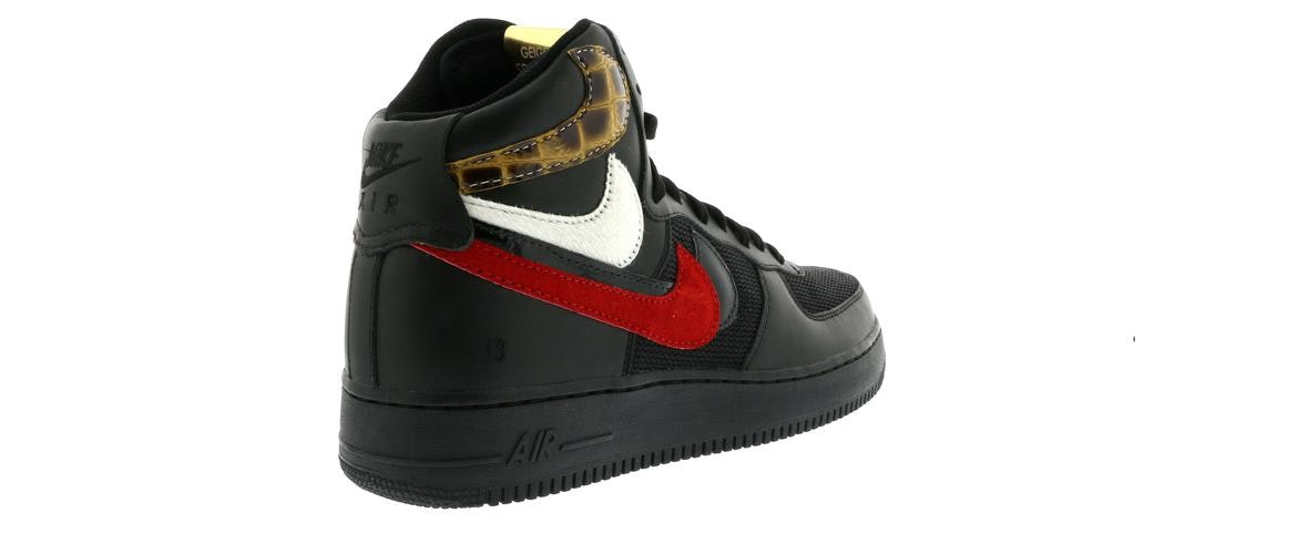 air force 1 yellow and black