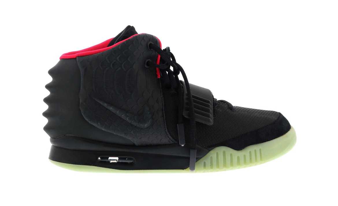 For Sale Nike Yeezy 2 Cheap sale Black Solar Red