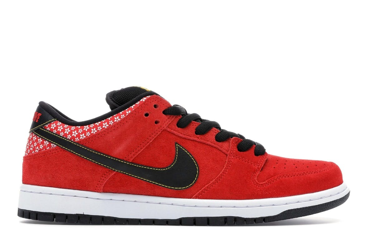 Nike Dunk SB Low Red Firecracker