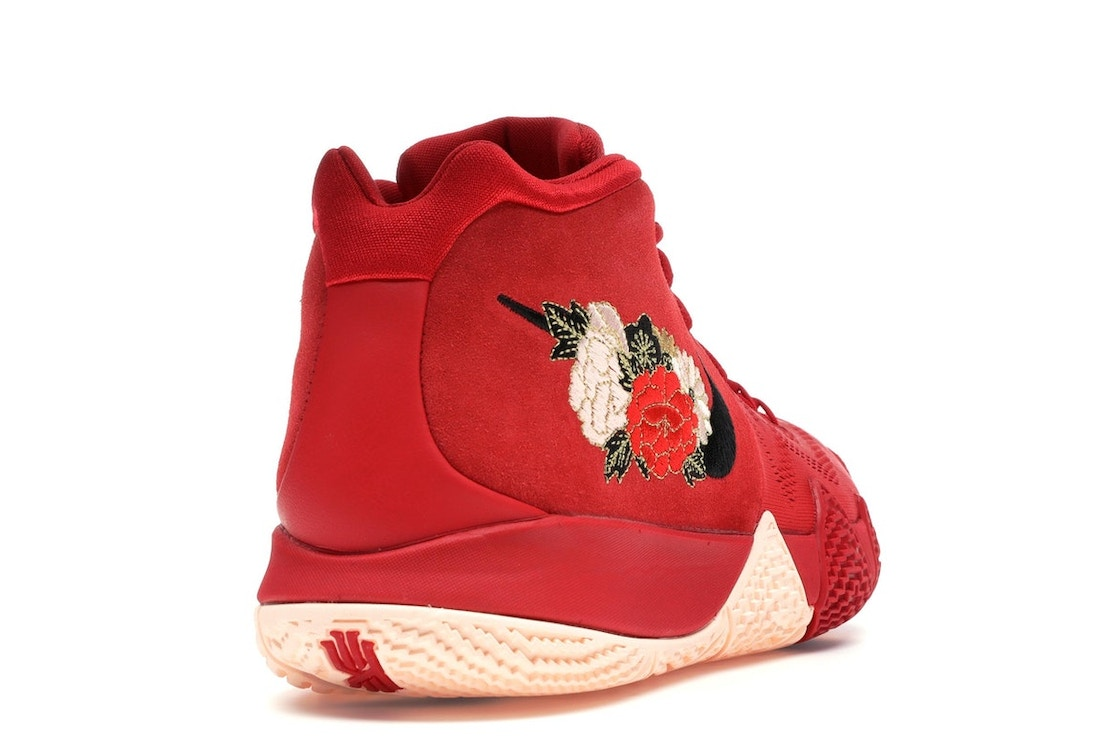 fb5b9c99079a Kyrie 4 Chinese New Year (2018) - 943807-600