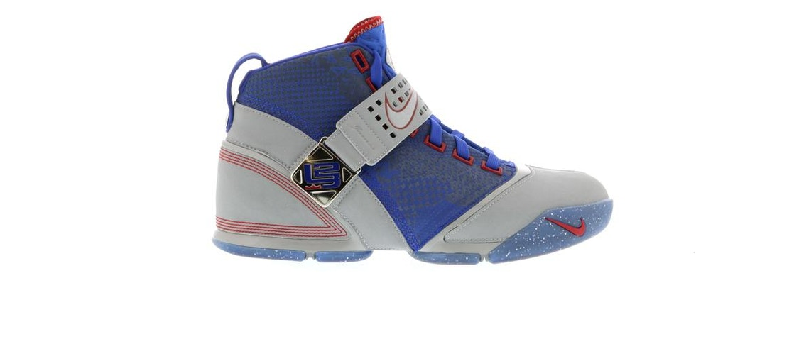 a8e8f3fbb28cf Sell. or Ask. Size  10.5. View All Bids. LeBron 5 All Star Game