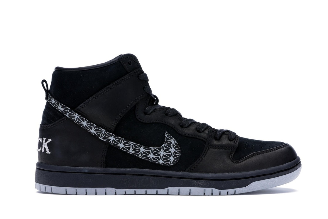 unos pocos Mono Empeorando  Nike SB Dunk High Black Bar - AH9613-002