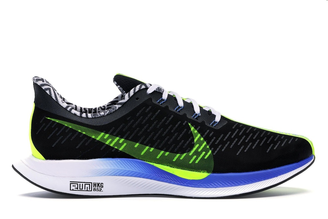 51633780bec6 Sell. or Ask. Size  10. View All Bids. Nike Zoom Pegasus 35 Turbo ...
