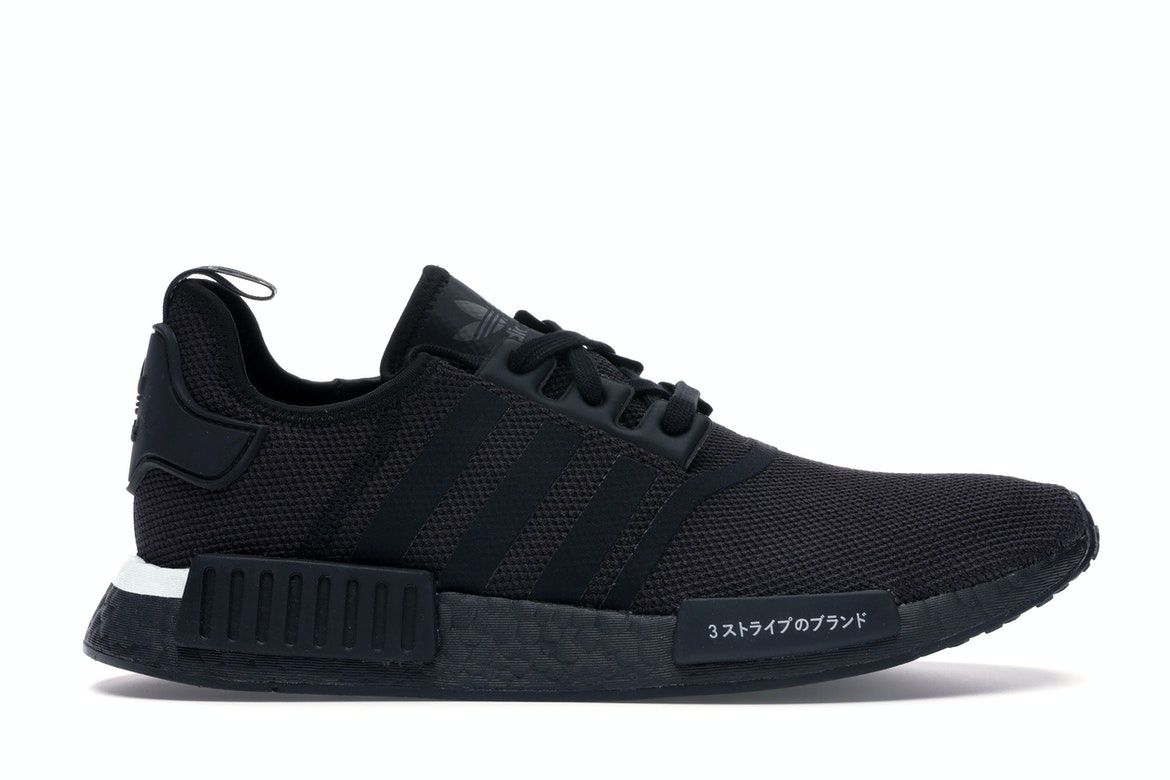 adidas NMD R1 Japan Nere 2019 BD7754
