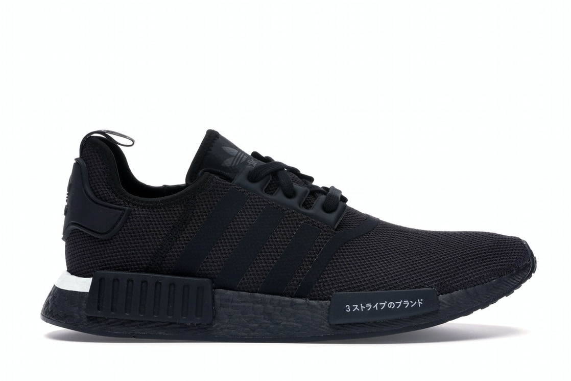 the best attitude 3a368 92cb1 adidas NMD R1 Japan Black (2019)