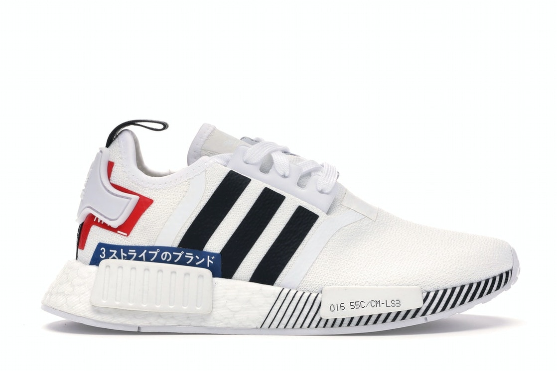 hot sale online ee866 604d4 adidas NMD R1 Japan Pack White 2019 (GS)