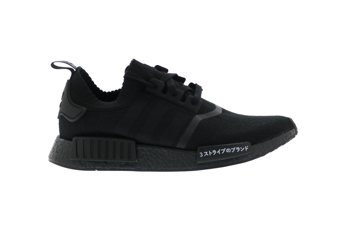 adidas all black nmd