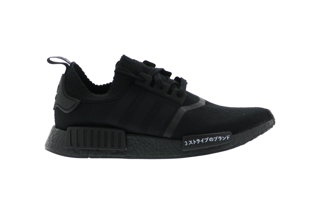 sneakers for cheap 74743 1873a adidas NMD R1 Japan Triple Black