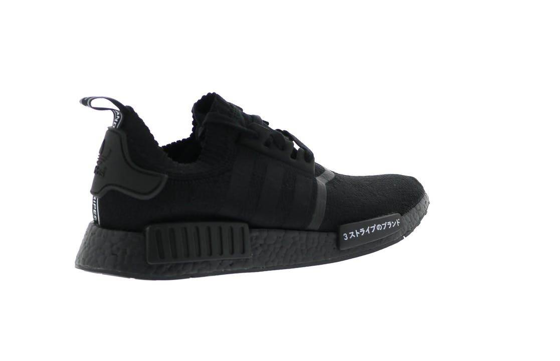 61712c321 adidas® Best Sellers. This adidas nmd ...