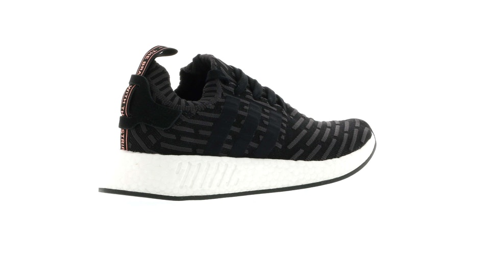 Adidas NMD R2 Core Red